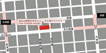 Nagoyanishiki181012