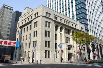 Nagoyanishiki181023