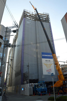 Osakafukushima181012