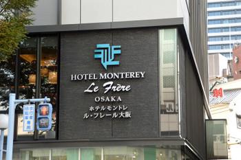 Osakahotelmonterey181015