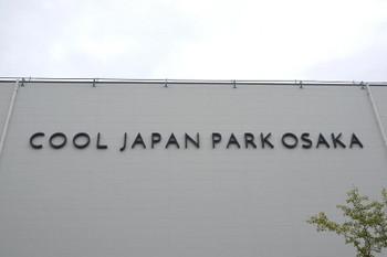 Osakacastle181078