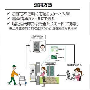 Kyotokepco181113