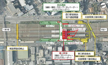 Osakahigashiyodogawa181112
