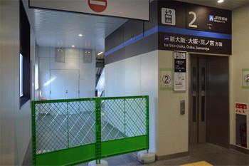 Osakahigashiyodogawa181117