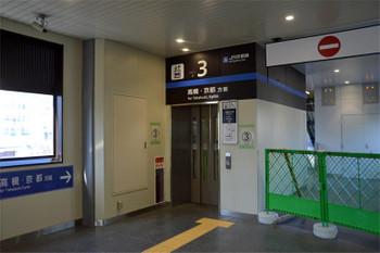 Osakahigashiyodogawa181118