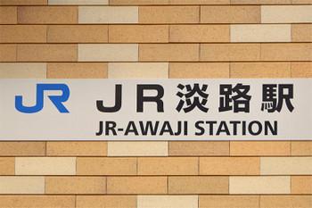 Osakaawajijr181119