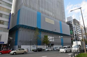 Osakakabuki181113