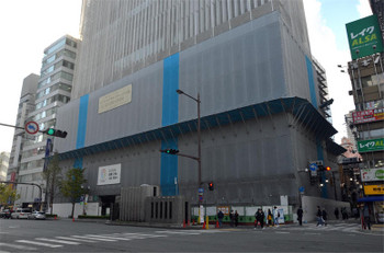 Osakakabuki181115