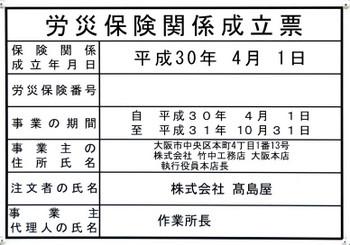Osakatakashimaya181113