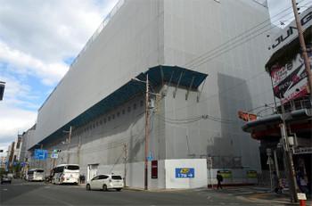 Osakatakashimaya181114