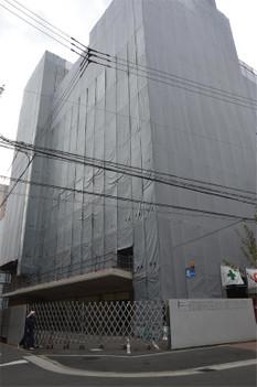 Osakatakashimaya181116