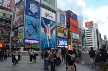 Osakaexpo2025181114