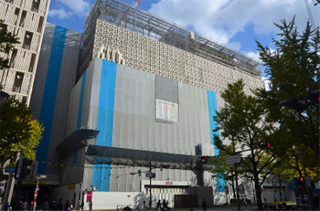 Osakadaimaru181114