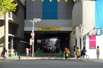 Osakadaimaru181120