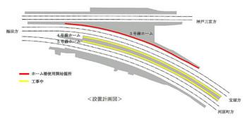 Osakajuusou181112