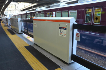 Osakajuusou181114