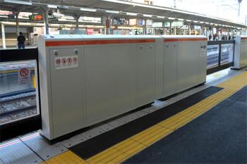Osakajuusou181116