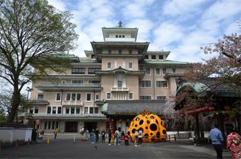 Kyotogion181111