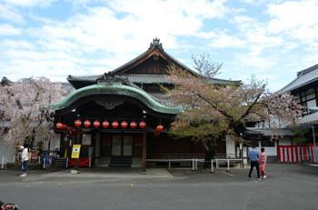 Kyotogion181114