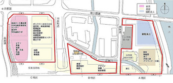 Kyotokcua181212