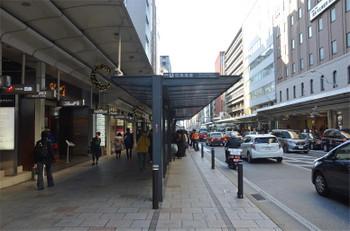 Kyotoshijostreet181213