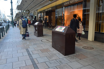 Kyotoshijostreet181216