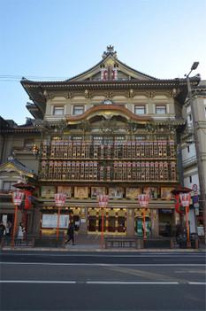 Kyotominamiza181213