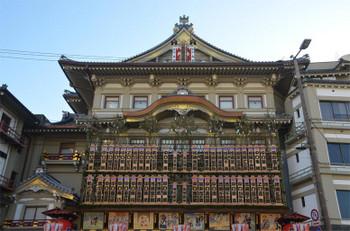 Kyotominamiza181214