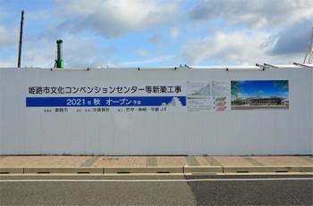 Himejicasty181222