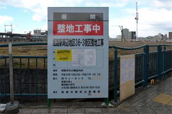 Himejicasty181257