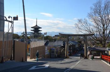 Kyotoparkhyatt190115