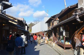 Kyotoparkhyatt190121