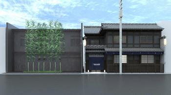 Kyototanba191071