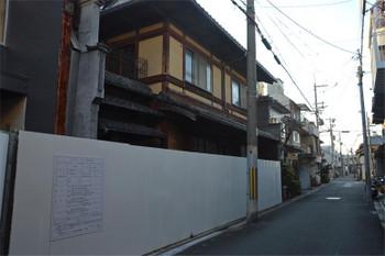 Kyototanba191076