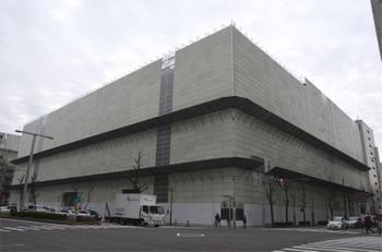 Nagoyaufj190111