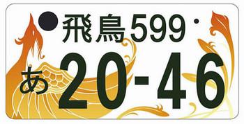 Naraasuka190111