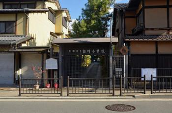 Kyotosumitomo190115
