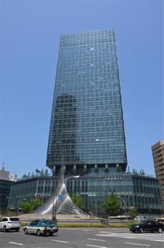 Nagoyajr190155