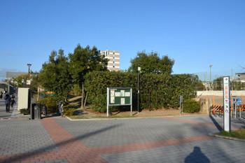 Kyototanba190194