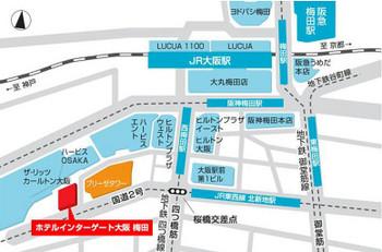 Osakasankei1901112