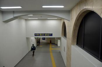 Kobehankyu190215