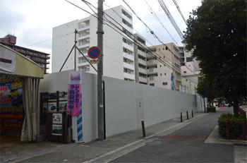 Osakaapashin190114