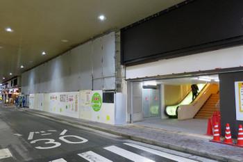 Osakahankyu190216