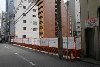 Osakanssmc190313