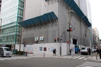 Osakasunfrt190315