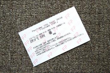 Osakaperfume190316