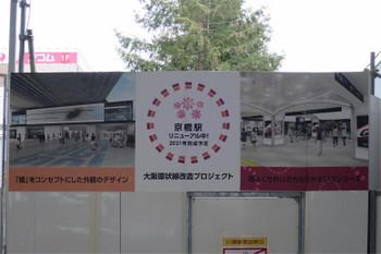 Osakakyobashi190318