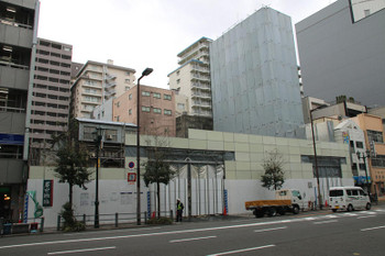 Osakakeuhan190314