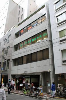 Osakanissay190313