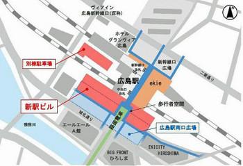 Hiroshimajr190313